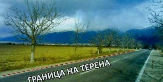 Парцел с одобрен ПУП гр. Карлово