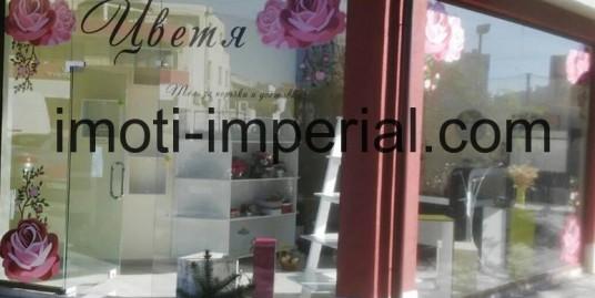Магазин в град Хасково, кв. Куба