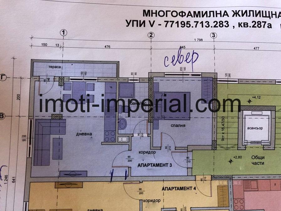Двустаен апартамент, ново строителство в кв. Дружба, град Хасково