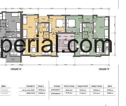 Тристаен монолитен апартамент в центъра на град Хасково