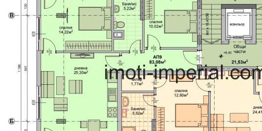 Тристаен тухлен апартамент с паркомясто в новопостроена кооперация в кв. Дружба, град Хасково