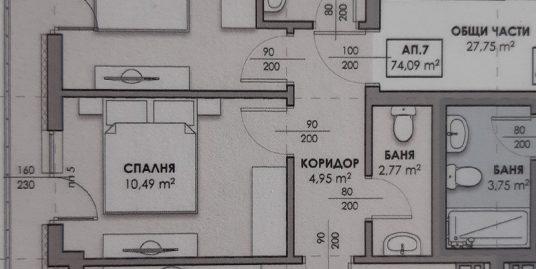 Тристаен апартамент в нова модерна сграда в кв. Любен Каравелов, град Хасково